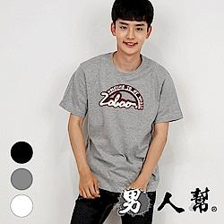 男人幫  T1389 Zoboo 英文印花自創純棉短袖T恤
