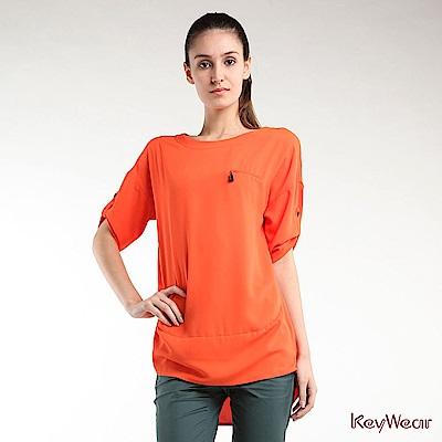 KeyWear奇威名品 簡潔俐落幾何切割五分袖上衣-橘色