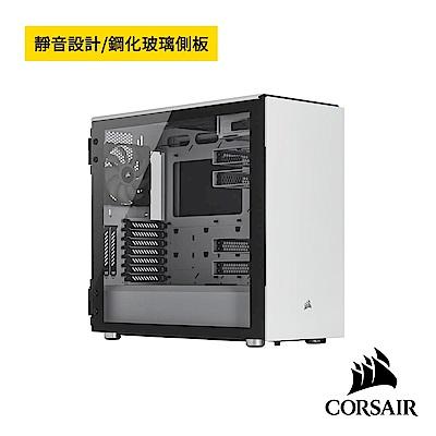 【CORSAIR】 Carbide Series 678C 靜音/鋼化玻璃/ATX中塔式機
