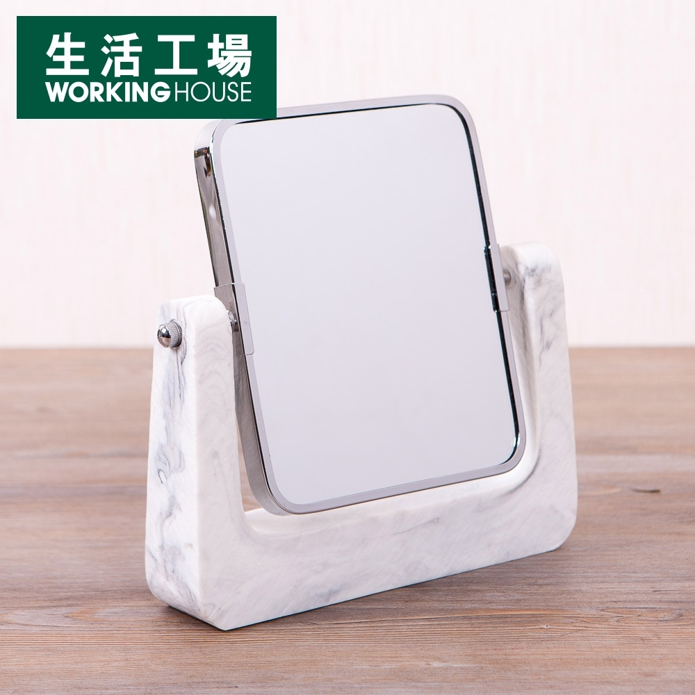 【品牌週全館8折起-生活工場】Marble翻轉12座鏡