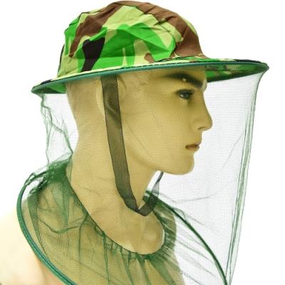 紗網透氣防蚊帽  防蚊網帽 防蚊蟲帽