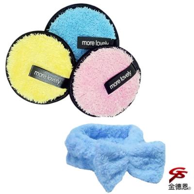 金德恩 台灣專利製造 馬卡龍舒柔洗臉甜甜圈1盒3入+1個雪花絨蝴蝶結髮束帶