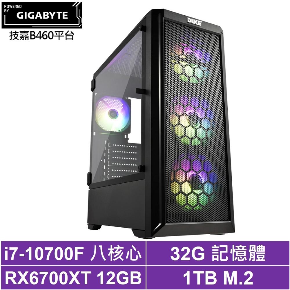 技嘉B460平台[極速骨龍]i7八核RX6700XT獨顯電玩機