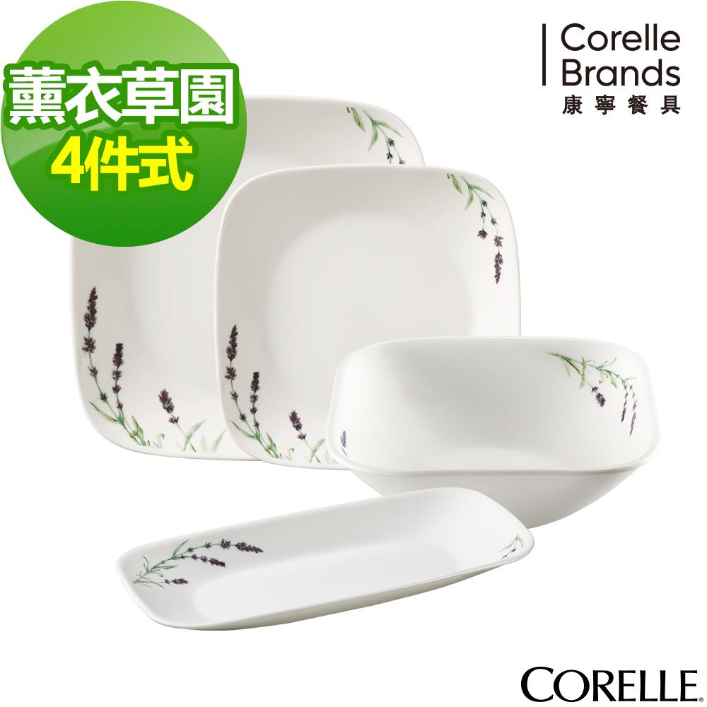 CORELLE康寧 薰衣草園4件式方形餐盤組(406)