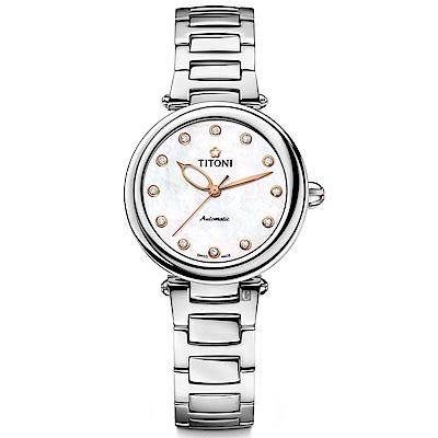 TITONI 梅花錶 炫美時尚之約械錶女錶-珍珠貝x銀/33.5mm