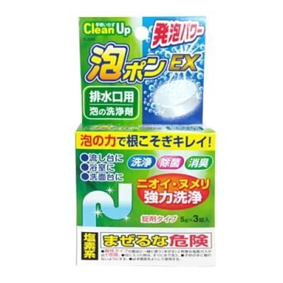 日本 排水管清潔錠(15g)