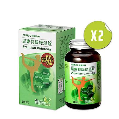 遠東生技 特級綠藻200mg*600錠(2瓶組)