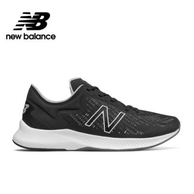 【New Balance】輕量跑鞋_男性_黑色_MPESULB1-2E楦