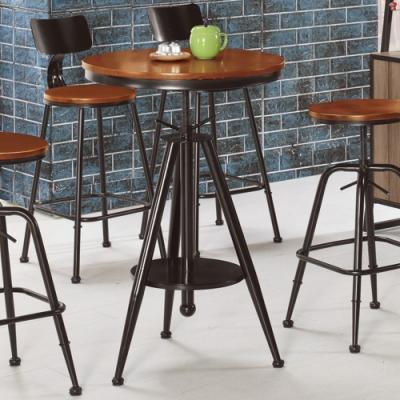 Boden-奧摩2尺圓形實木升降吧台桌/洽談桌/休閒桌-60x80~108cm
