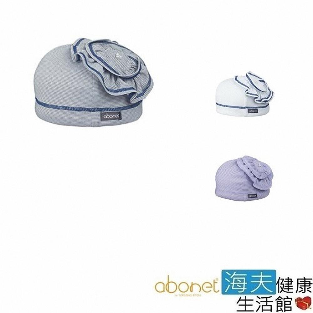 海夫健康生活館 abonet 頭部保護帽 花朵造型 幼兒系列