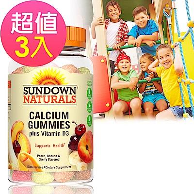 Sundown日落恩賜 活力挺兒童軟糖x3瓶(50粒/瓶)_效期至2020/1/31