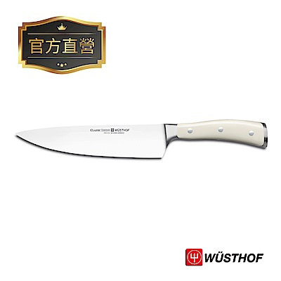 WUSTHOF 德國三叉牌 CLASSIC IKON主廚刀20cm 典雅白