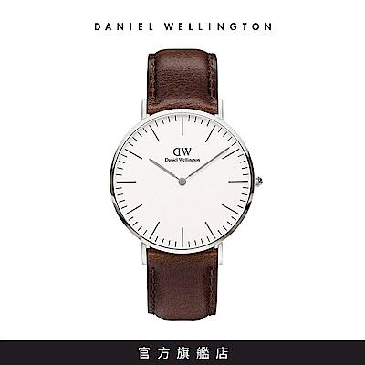 DW 手錶 官方旗艦店 40mm銀框 Classic 深棕真皮皮革