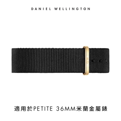 【Daniel Wellington】官方直營 16mm金扣 寂靜黑織紋錶帶
