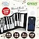 山野樂器 88鍵手捲鋼琴 進階版 移調功能電子琴 product thumbnail 1