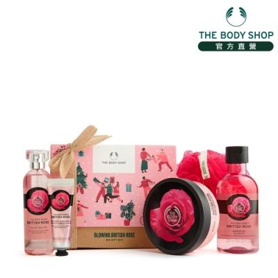 The Body Shop 英皇玫瑰嫩膚經典原裝禮盒