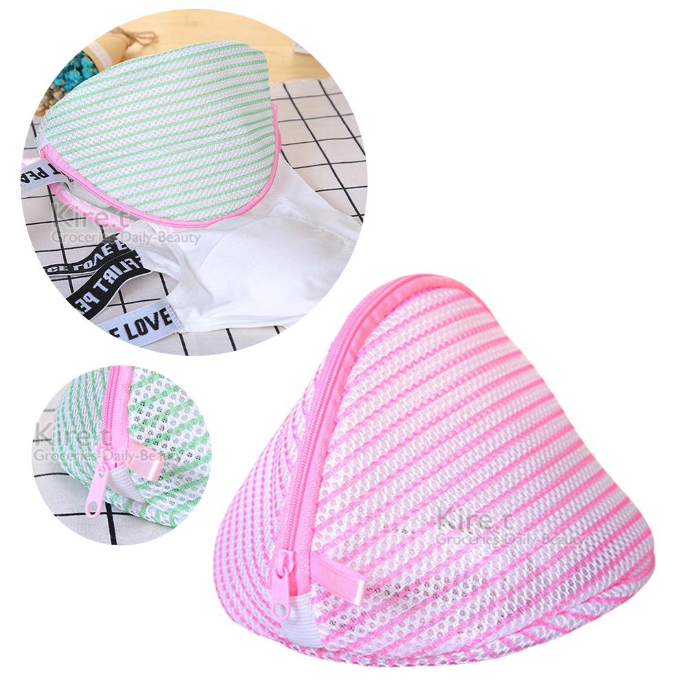 神綺町 雙層加厚立體 洗衣袋 內衣 高級織品專用2入-寶寶衣物 內衣 護洗袋