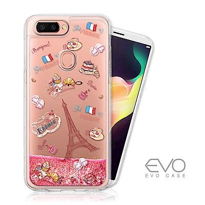 EVO CASE OPPO R15 閃粉亮片流沙手機軟殼 - 甜點巴黎