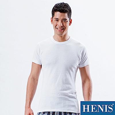 HENIS 純棉短袖圓領衫(3入)
