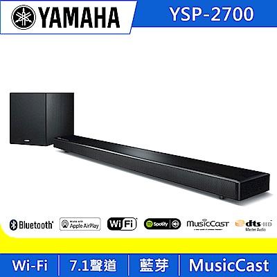 YAMAHA山葉 數位無線環繞音響 YSP-2700