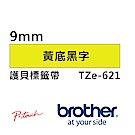 Brother TZe-621 護貝標籤帶 ( 9mm 黃底黑字 )