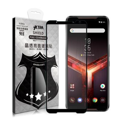 VXTRA 全膠貼合 華碩 ASUS ROG Phone II ZS660KL 電競手機 滿版疏水疏油9H鋼化頂級玻璃膜(黑)
