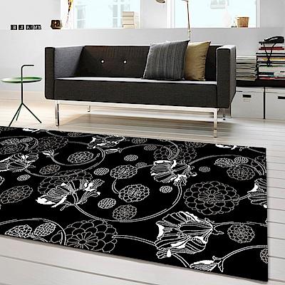 范登伯格 - 輪舞曲 進口地毯 - 深邃 (中款 - 140 x 190cm)