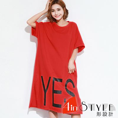 圓領YES字母印花長款洋裝 (紅色)-4inSTYLE形設計