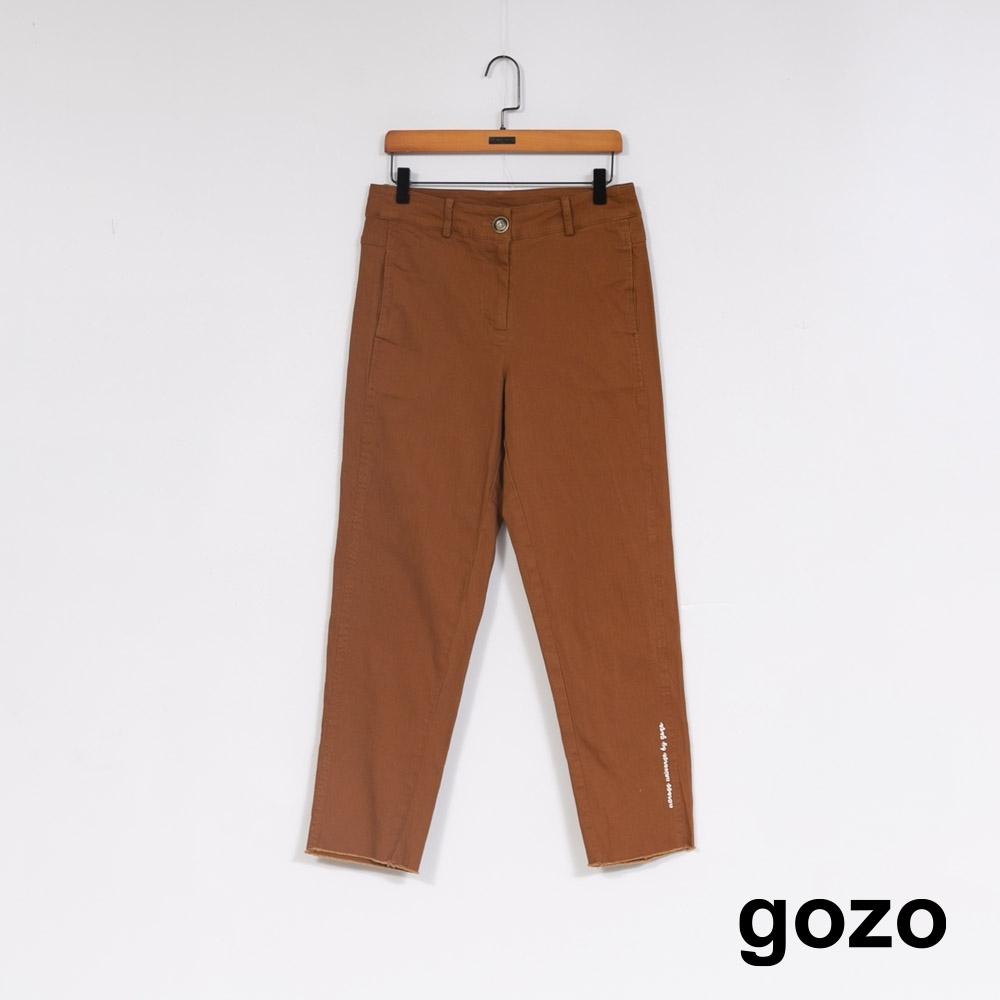 gozo 字母膠印不收邊九分褲(二色)