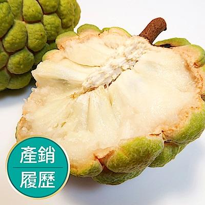 【果物配】大目釋迦.產銷履歷(3kg/6顆入)