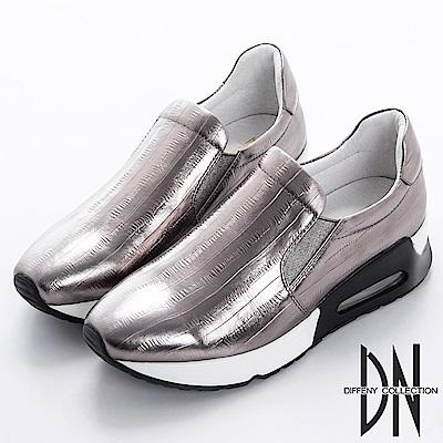 DN 個性俐落 牛皮壓紋氣墊休閒鞋-銀