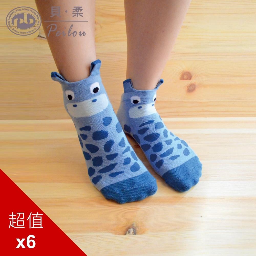 貝柔趣味立體止滑童短襪-長頸鹿(6雙組)
