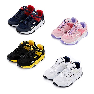 FILA KIDS 大童運動慢跑鞋(19~24cm)(4色任選)