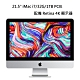 展示機出清 iMac 21.5 4K I7 8700 6核12線 3.2G/32G/1TB PCIE SSD product thumbnail 1