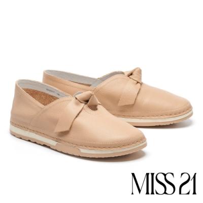 休閒鞋 MISS 21 自然系扭結設計全真皮厚底休閒鞋-咖
