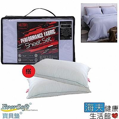 海夫 EverSoft 美國杜邦™ 機能性床包組-雙人特大180x210+三合一纖維枕2個