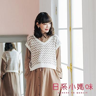 日系小媽咪孕婦裝-孕婦裝 英倫感W英文圖騰織紋背心上衣