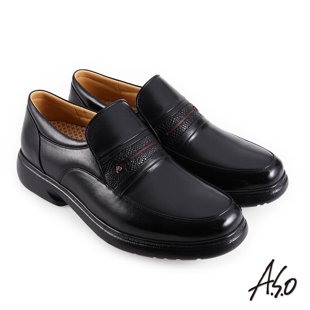 A.S.O機能休閒 超能耐 I 代異材搭配樂福商務休閒鞋-黑