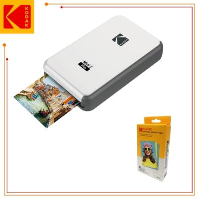 KODAK 柯達 P210 即可印口袋相印機 (公司貨) 贈送20張相紙