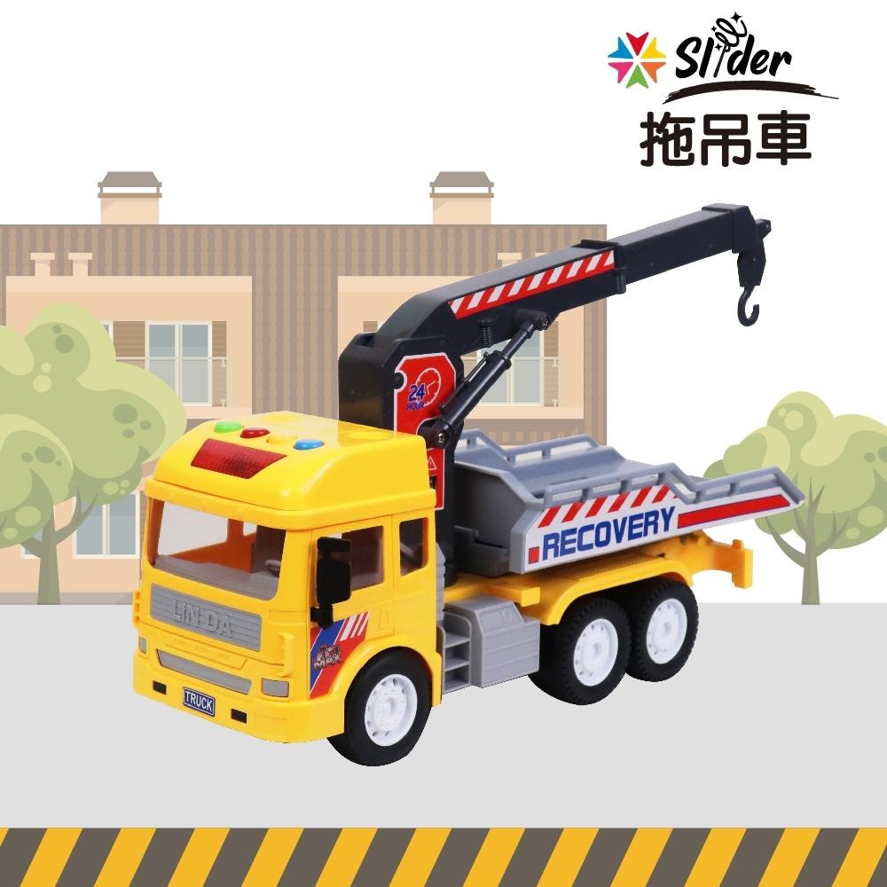 Slider聲光磨輪工程車 拖吊車