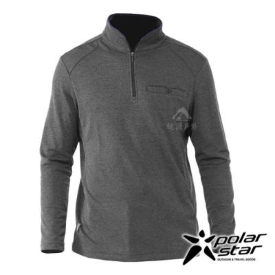 【PolarStar】男 排汗立領長袖上衣『炭灰』P20221