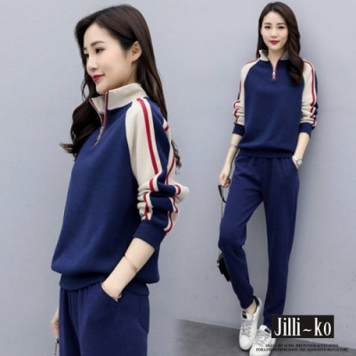 JILLI-KO 兩件套拉鍊領配色運動套裝- 深藍