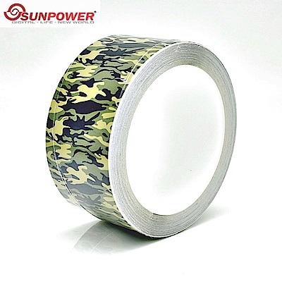 Sunpower叢林迷彩膠帶鐵人膠帶 SP5234迷彩綠