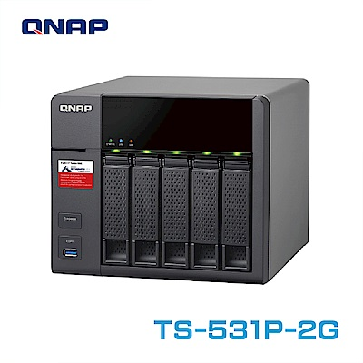 QNAP 威聯通 TS-531P-2G 5Bay 網路儲存伺服器