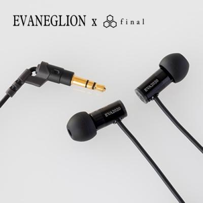 新世紀福音戰士 x final 3D 入耳式耳機