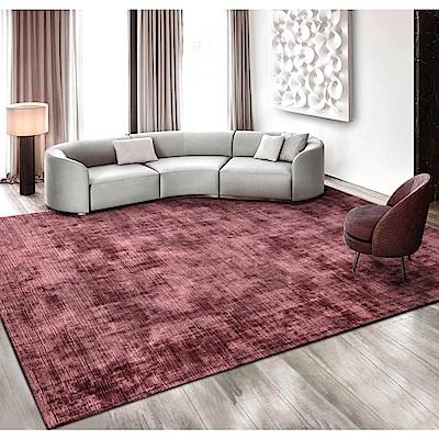 hoi! 逐光印度極簡地毯200 X 290 cm -珊瑚紅 (H014307805)