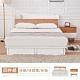 時尚屋 芬蘭5尺床箱型4件組-床箱+床底+床頭櫃+床墊 product thumbnail 2