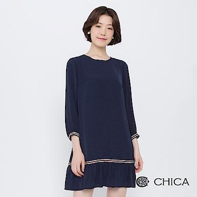CHICA 法式香頌織帶荷葉低腰洋裝(2色)