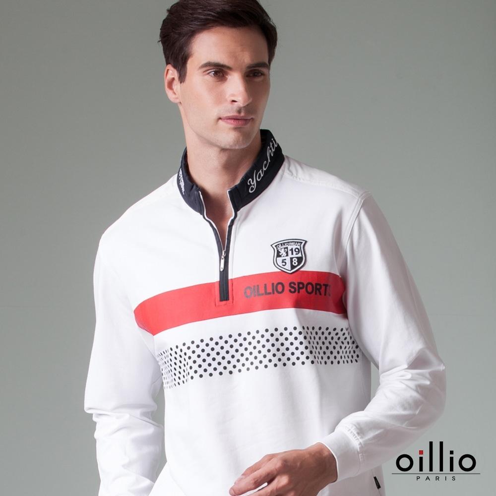 oillio歐洲貴族 男裝 長袖立領T恤 舒適全棉 穿搭彈性 輕鬆穿不悶熱 撞色設計 領子文字刺繡 白色