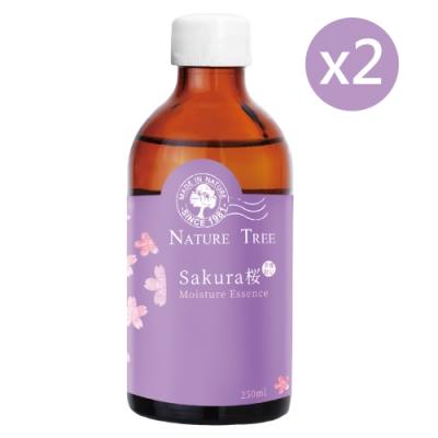 (2入組)Nature Tree櫻花限定款-保濕濃縮精華液250ml